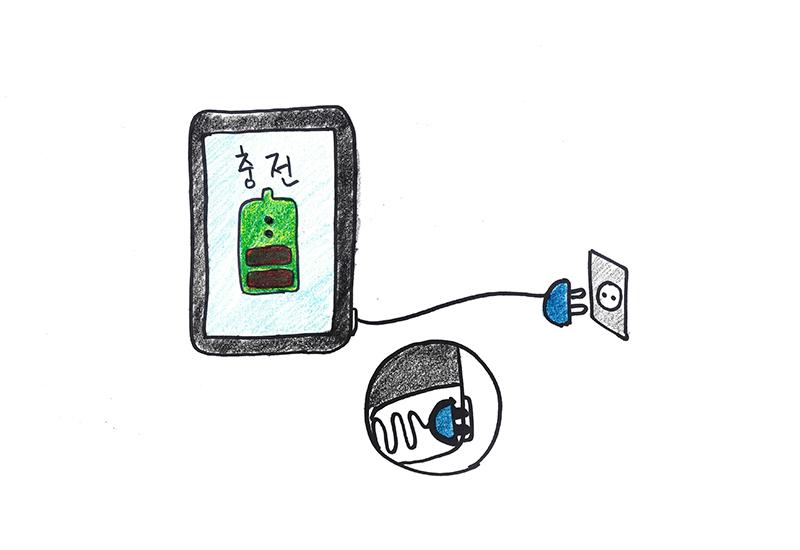 스마트폰 + 내용물