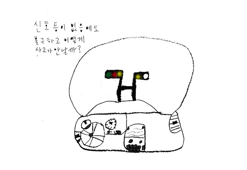 자동차 + 매개체